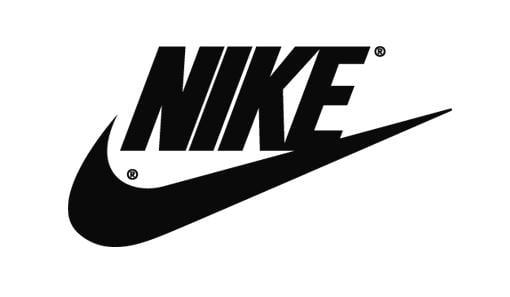 Trabalhe Conosco Nike